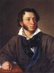 Image Courtesy: http://en.wikipedia.org/wiki/File:A.S.Pushkin.jpg