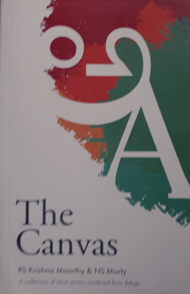 The Canvas Front Cover